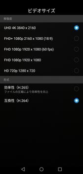 Screenshot_20181002-223025.jpg